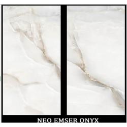 "Керамогранит полированый(супер глянец) ""Onyx White"" 60х120"